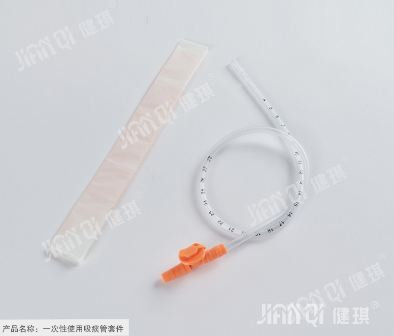 Disposable Sputum Suction Tube Kit