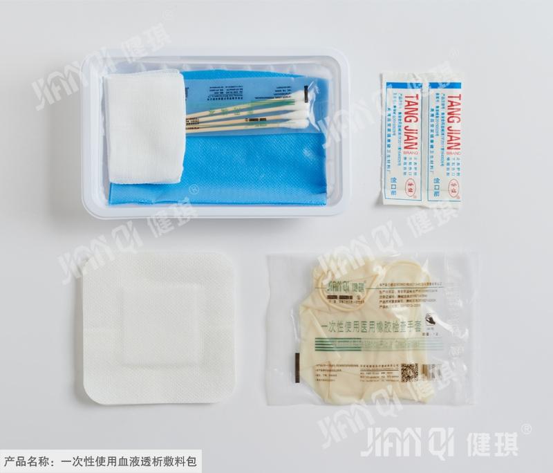 Disposable Hemodialysis Dressing Kit