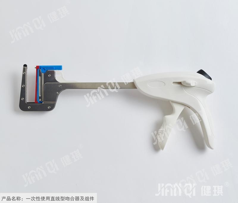 Disposable Linear Stapler Kit