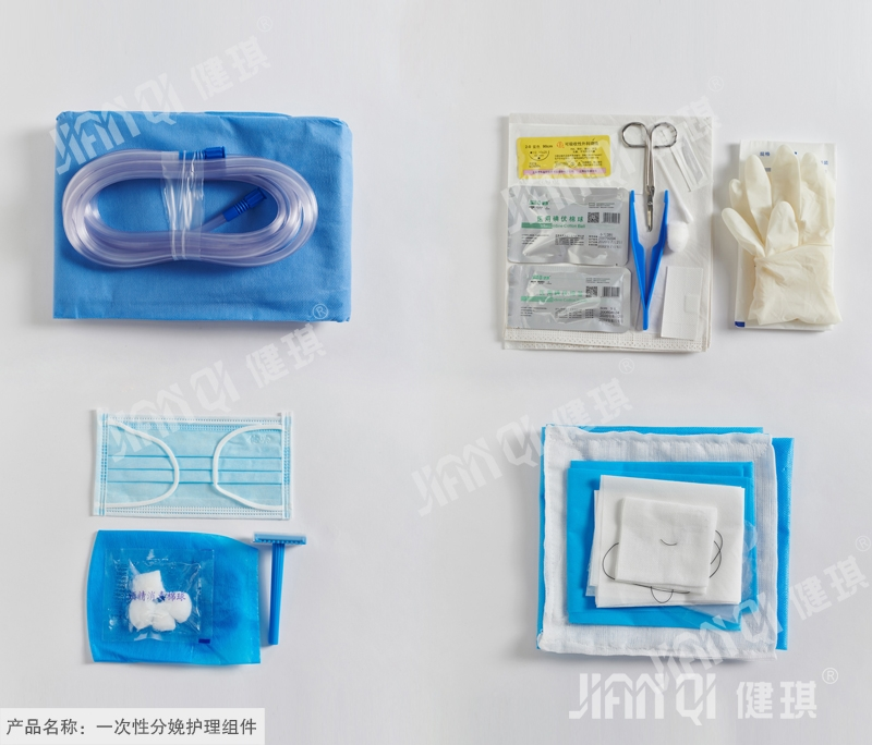 Disposable Delivery Care Kit