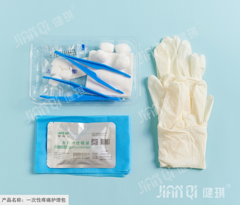 Disposable Pain Relief Care Kit