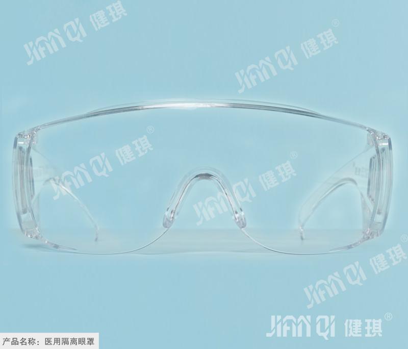 Medical Isolation Goggle