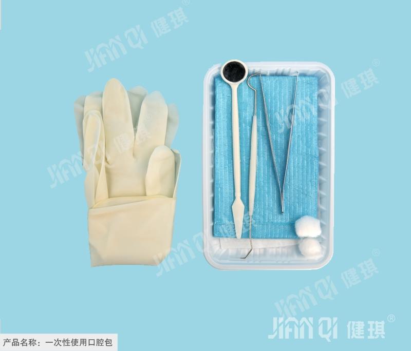 Disposable Dental Kit