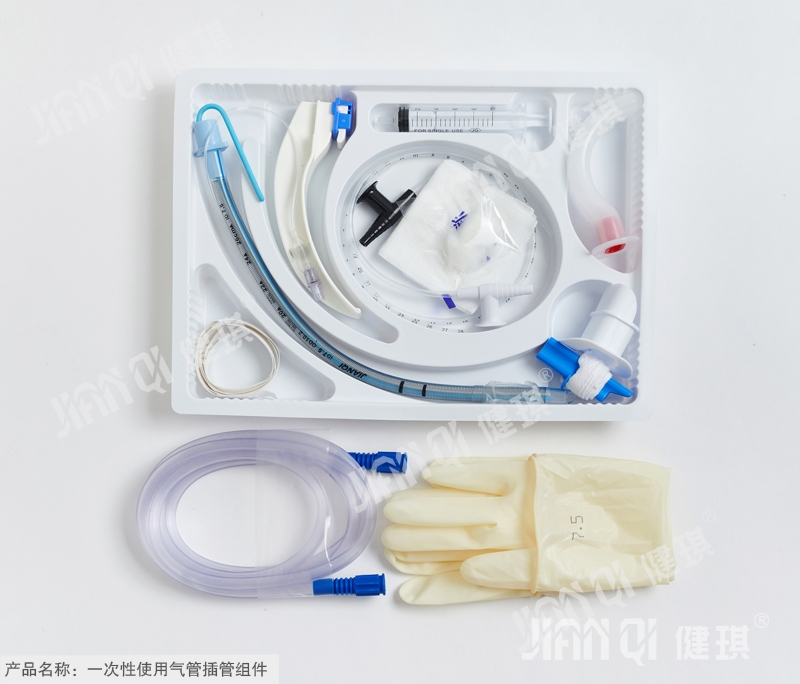 Disposable Endotracheal Intubation Kit